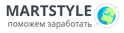 MARTSTYLE